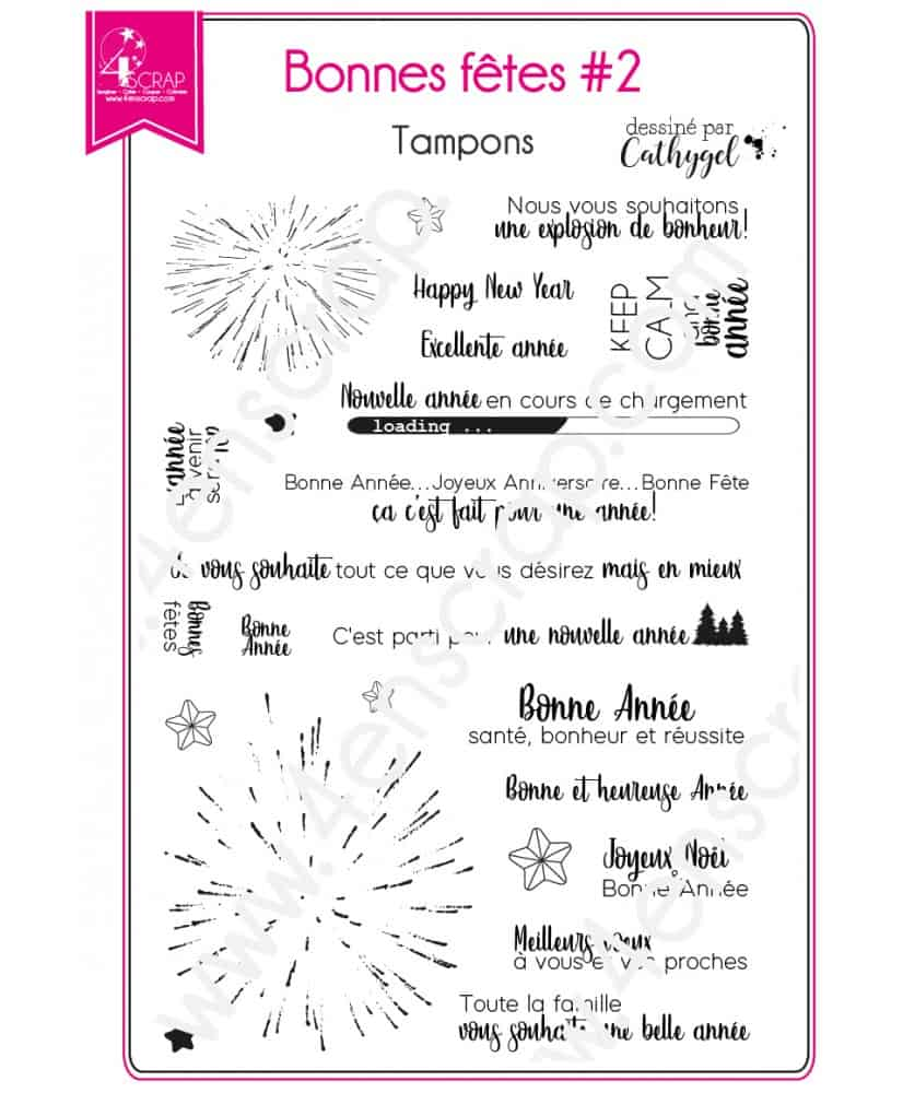tampon transparent scrapbooking carterie nouvel an reveillon bonnes ftes 2 loading zoom